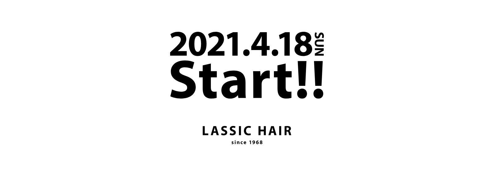 20210418start lassic hair